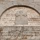 Chiesa di San Nicola di Bari di Orsara di Puglia